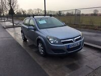 Vauxhall Astra 2005 good condition - bargain