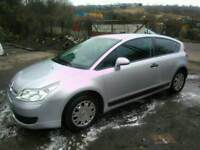 Citroen C4 1.4 VT Coupe Sell, Swap or PX