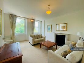 2 bedroom flat in Charlesworth House, London, SW7 (2 bed) (#1099246)