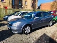 Vauxhall vectra 1.8 exclusive 56 reg low mileage tow bar immaculate condition