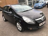 2006 VAUXHALL CORSA 1.2 SXI 16V 5 DOOR HATCHBACK NEWER SHAPE PETROL MANUAL 5 SEAT N POLO FIESTA KA