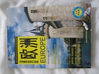 Travel Book-Europe and Great Britain, Chinese Version