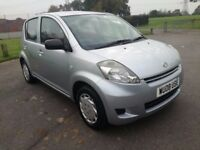 2008/08 Daihatsu Sirion 1.0 hatch, £30 tax, 1 owner from new, massive service history, cheap to run