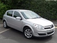 2007 VAUXHALL ASTRA 1.6 ACTIVE 5 DOOR LOW MILEAGE CRUISE & CLIMATE CONTROL VERY ECONOMICAL
