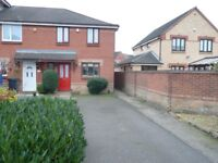 MODERN 3 BEDROOM PROPERTY IN EXCELLENT CONDITION WITH SOLAR HOT WATER (PRIVATE LET)