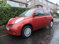 2006 (56 REG) NISSAN MICRA INITIA 1.2 LITRE 3 DOOR +++MAIN DEALERSHIP + ONLY 1 OWNER FROM NEW+++