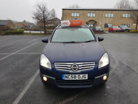 2008 Nissan Qashqai+2 2.0 dCi Tekna 2WD 5dr 1 OWNER FROM NEW.FSH. 7 SEATER