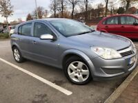 07 VAUXHALL ASTRA 1.8 CLUB AUTO 5DR DRIVES AND LOOKS GREAT 12 MONTHS MOT SERVICE HISTORY