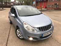 Vauxhall Corsa 1.2 i 16v Design 2009 3dr CHEAP INSURANCE(a/c) CALL 07479 320160