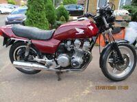 Honda, CB750 4,DOHC, 1983, Maidstone £ 2750
