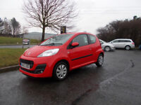 PEUGEOT 107 ACTIVE NEW SHAPE 2013 ONLY £20 ROAD TAX 35K MILES BARGAIN ONLY £2950 *LOOK* PX/DELIVERY