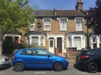 THREE BEDROOM TERRACED HOUSE CLOSE TO LOCAL AMENITIES