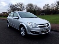 Vauxhall Astra Design 2008 -- Full Service History -- HPI Clear -- Immaculate Condition