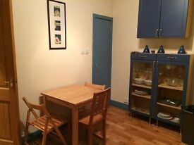 Well presented one bed flat - Old Abedreen - close to campus