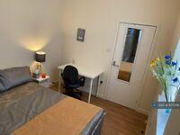 4 bedroom flat in Station Road, Nottingham, NG9 (4 bed) (#1072516)