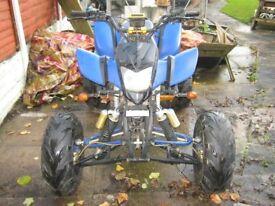 200cc bashan quad
