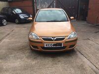 Vauxhall Corsa 1.2 Energy 2004 5 Door Gold light Accident Damage Easy DIY Repair