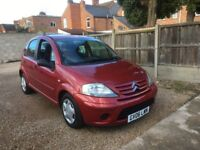 CITROEN C3 1.4 HDI DESIRE,(FRONT BOTH SPRING WITH MOUNTING AND PADS CHANGED), FULL SERVICE HISTORY,