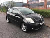 ***TOYOTA YARIS 1.3 VVT-I T SPIRIT FULL SERVICE HISTORY DRIVES LOVELY IDEAL FIRST CAR*** £2095!