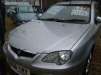 2006 proton gen 1.6 petrol 2 owners from new 5 door hatch very tidy car inside and out full history