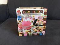 Japanese kawaii meringue maker baking set