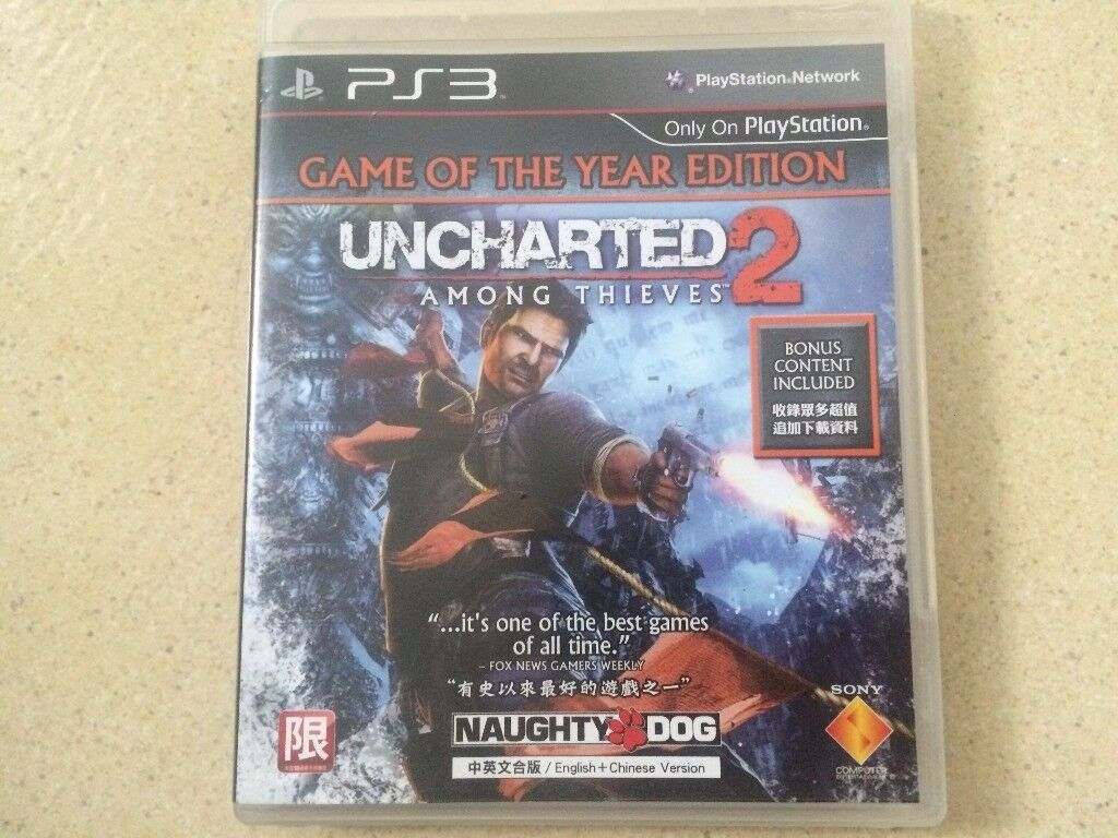 PS3 GAMES | in Langley Mill, Nottinghamshire | Gumtree