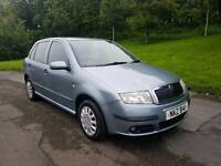 2005 skoda fabia 1.2 petrol cheap insurance