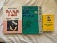 Japanese language learning books
