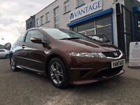 2011 Honda Civic 1.4 I-Vtec Type S - 3DR - Service History - Low Rate Finance Available