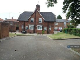 4 bedroom house in Weston Road, Stafford, ST16 (4 bed) (#893291)