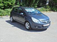 Vauxhall, CORSA, Hatchback, 2011, Manual, 1229 (cc), 5 doors