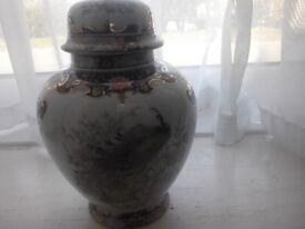 Japanese ginger jar