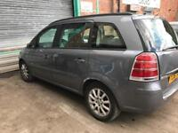 VAUXHALL ZAFIRA. B. REAR. PASSENGER SIDE DOOR. BREAKING SPARES PARTS.