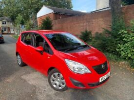 Vauxhall Meriva 1.7 CDTi 16v Exclusiv 5dr (a/c) New Shape, 1 owner from new, Bills& Invoices