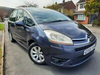 Citroen, C4 Picasso,Automatic,Diesel,A lot of car for money...