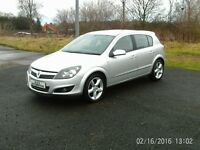 ASTRA SRI (FULL SERVICE HISTORY) 12 MONTHS M.O.T 6 MONTHS WARRANTY (FINANCE AVAILABLE)