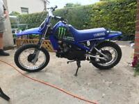 Yamaha pw80