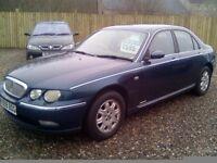 Rover 75, FULL 12 MONTHS MOT