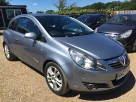 VAUXHALL CORSA 1.4 i 16v SXi HATCH 3DR 2007* IDEAL FIRST CAR* CHEAP INSURANCE* EXCELLENT CONDITION