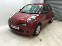 2007 NISSAN MICRA INITIA 1.2 5 DOOR PETROL ONE OWNER LONG MOT 2 KEYS VERY CLEAN
