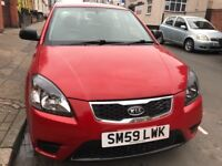 KIA RIO 2009, 1.5 Diesel with Full service History and low road tax