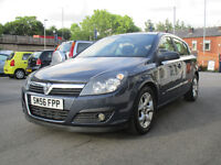 2006 VAUXHALL ASTRA SXI TWINPORT 5 DOOR 1.4 PETROL COMES WITH 12 MONTHS MOT DRIVES EXCELLENT