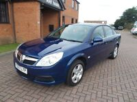 VAUXHALL VECTRA 1.8 EXCLUSIVE (07) FSH