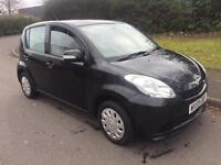PERODUA MYVI 1.3 SXI 2009 59 REG 5 DOOR HATCHBACK + MOT JANUARY 2018