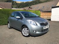 GREAT FIRST CAR - Toyota Yaris 1.3 VVT-i TR 5dr - CHEAP TO RUN & INSURE
