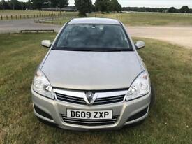 Vauxhall astr