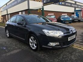 """CITREON C5 VTR+ 1.6 HDI"""""""" 09 PLATE""""""""NEW TURBO""""""""ALLOYS"""