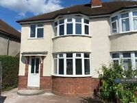 3 bedroom house in Rugeley Road, Burntwood, WS7 (3 bed) (#1165668)