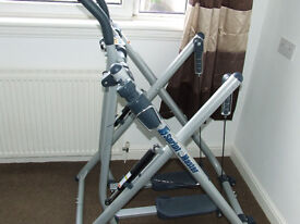 Gazelle cross trainer