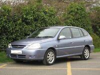 Kia rio 1.3 lx 5 door hatchback 2004 04 reg full service history 1 previous owner clean car!